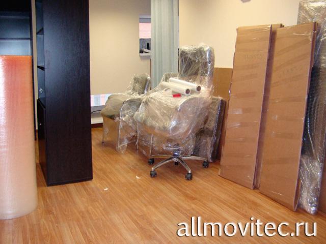 Упаковка вещей для переезда